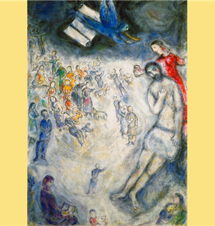 "Marc Chagall, ""Job"", 1975"